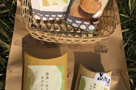 蔵樹  抹茶ほうじ茶カプチーノ