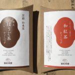 〝関西のええもん&京都和束茶〟☘