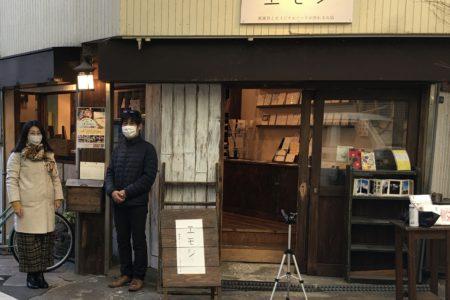 本日 1月16日 空堀商店街イベントopen!!