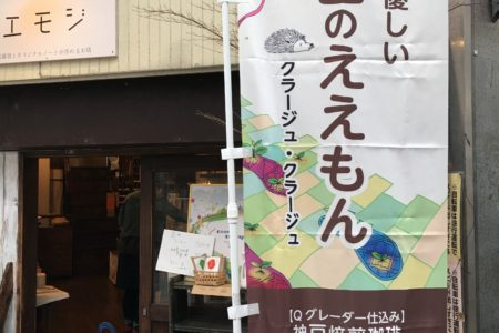 空堀商店街でのイベントです。